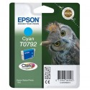 Epson C13T07924010 Cyan